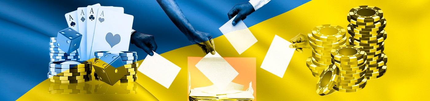 Voting on the bill on gambling in Ukraine