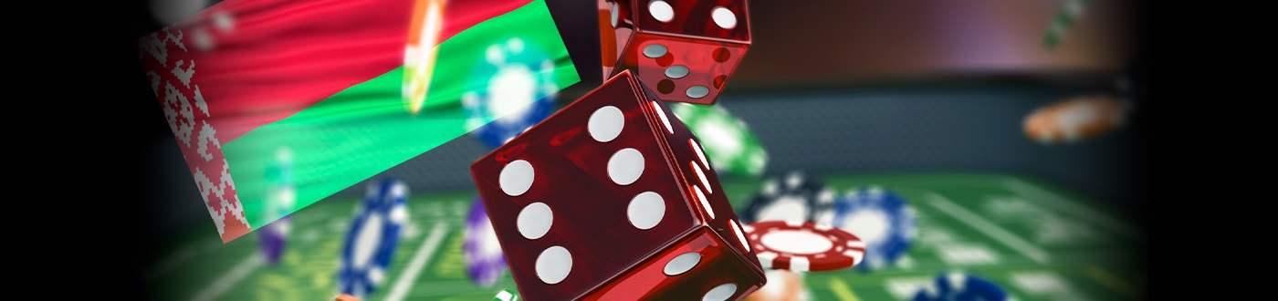 New players come to the gambling market of Belarus