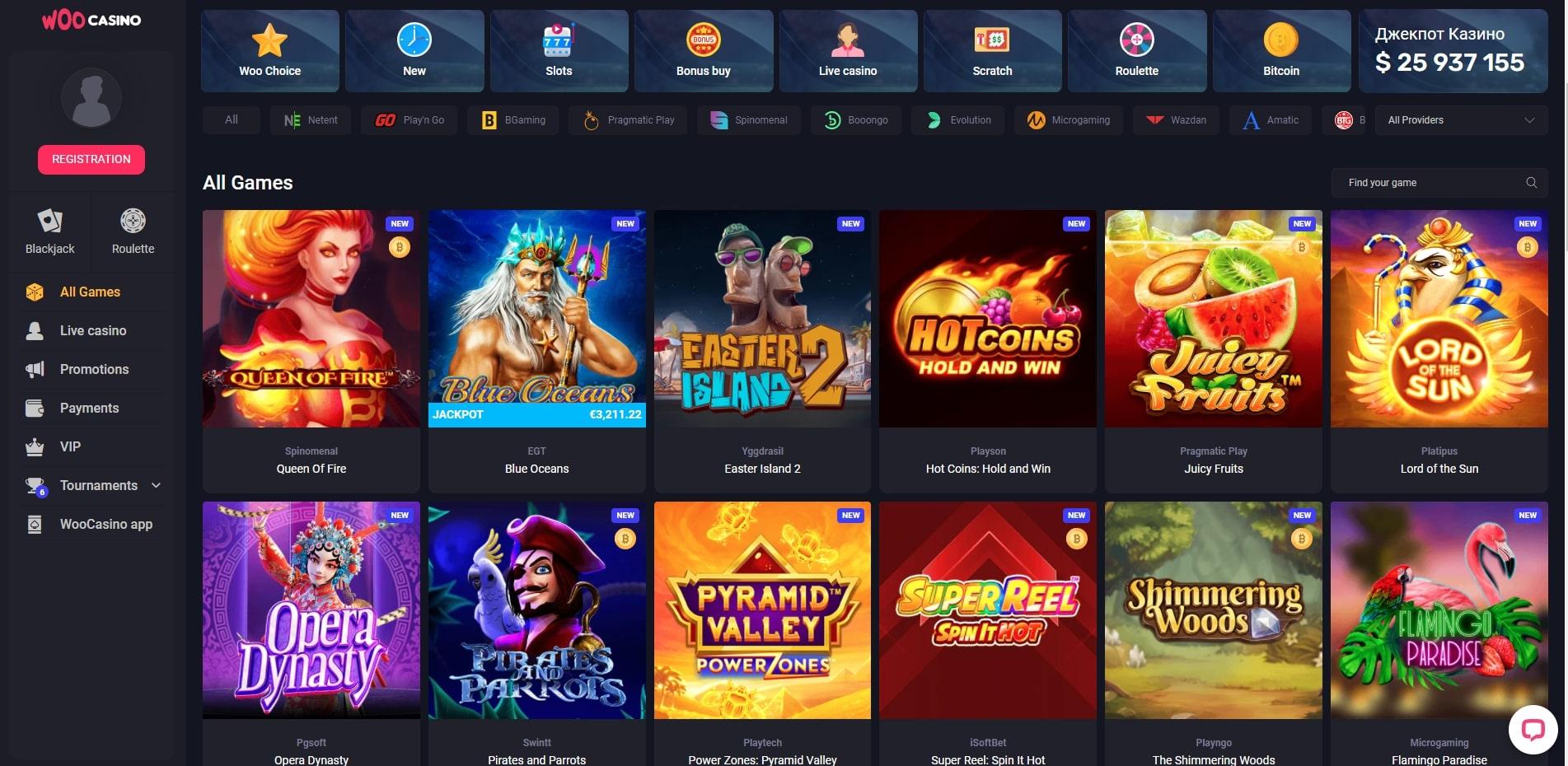 woo casino aviable games